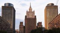 МИД России объявил украинского дипломата персоной нон грата