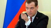 Медведев поручил отменить нормативные акты советских времен