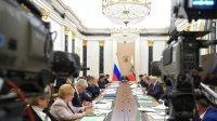 Путин призвал избранных губернаторов чутко относиться клюдям